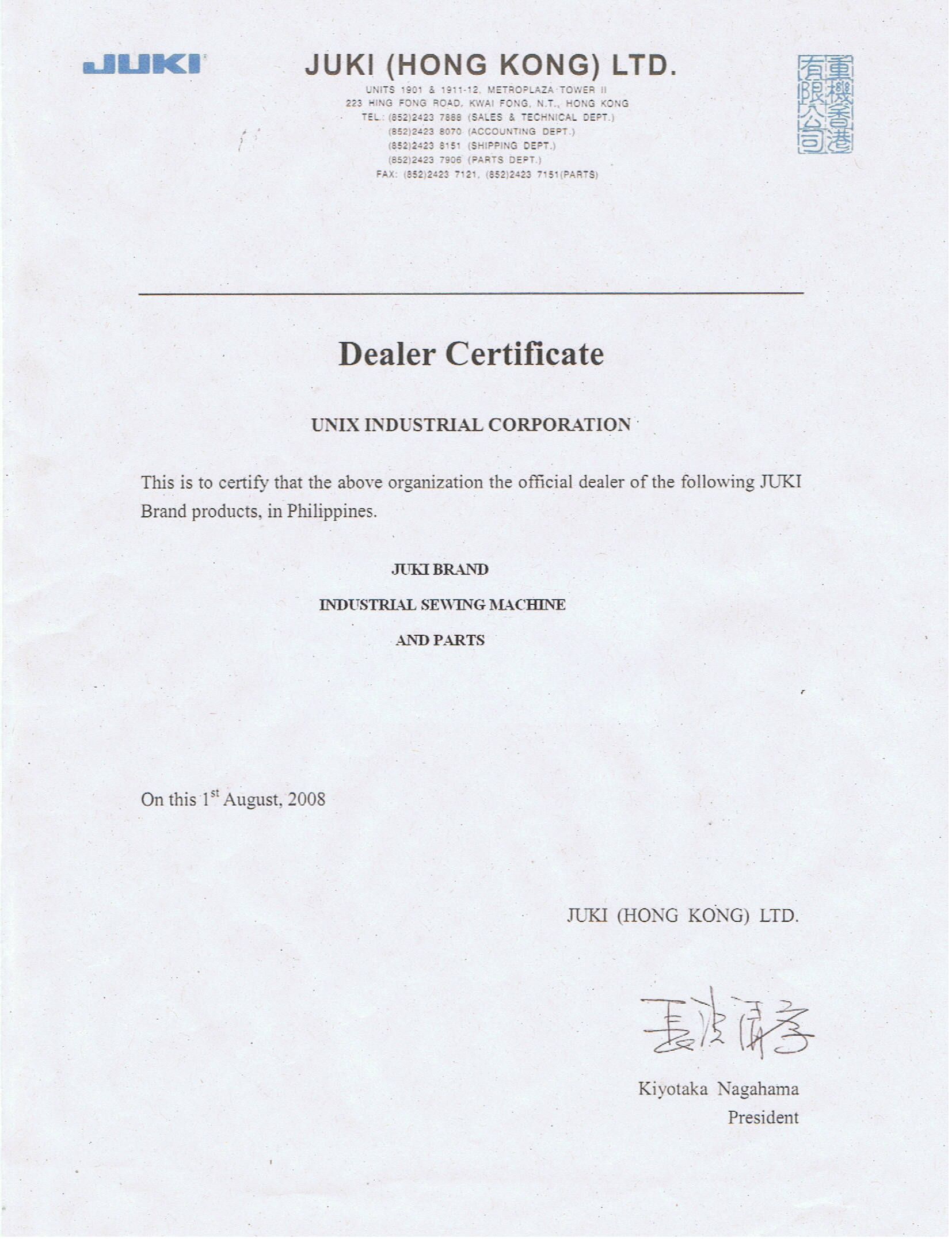 Industrial Sewing Machines - Unix Industrial Corporation